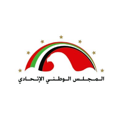 المجلس-الوطني