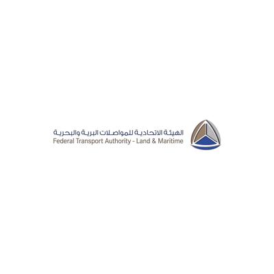 الهيئة-الإتحادية-للنقل-البري