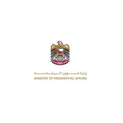 وزارة-شؤون-الرئاسة